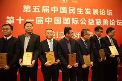 Muyuan 5+ recognized as poverty alleviation pioneer