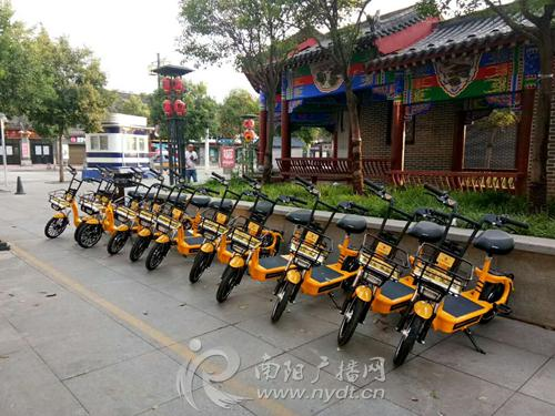 Songguo Chuxing brings shared e-bikes to Nanyang