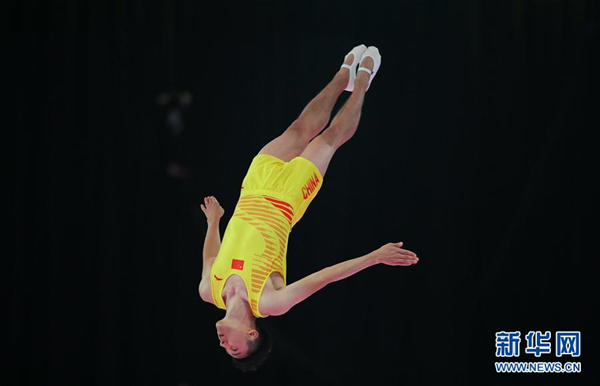 Nanyang athlete wins gold in men's trampoline at Asiad