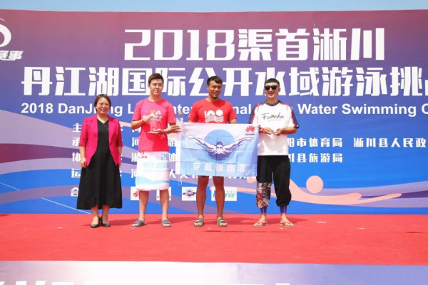 Int'l swimming competition kicks off in Xichuan