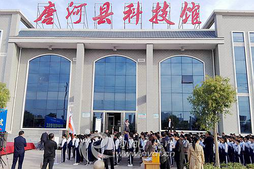 Tanghe Science and Technology Museum opens to public