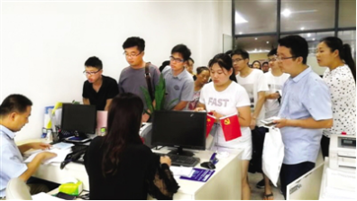 Nanyang attends to graduate employment counseling